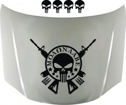 calco punisher molon labe 02 capot